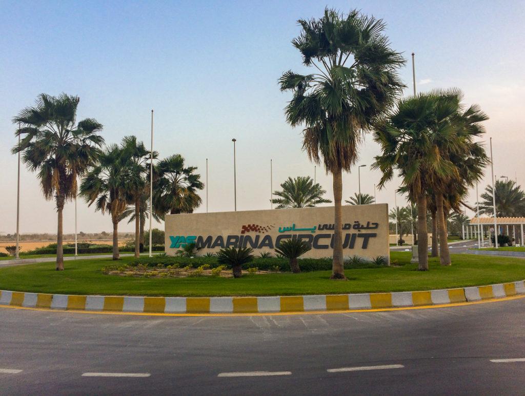 Yas Marina Circuit - F1