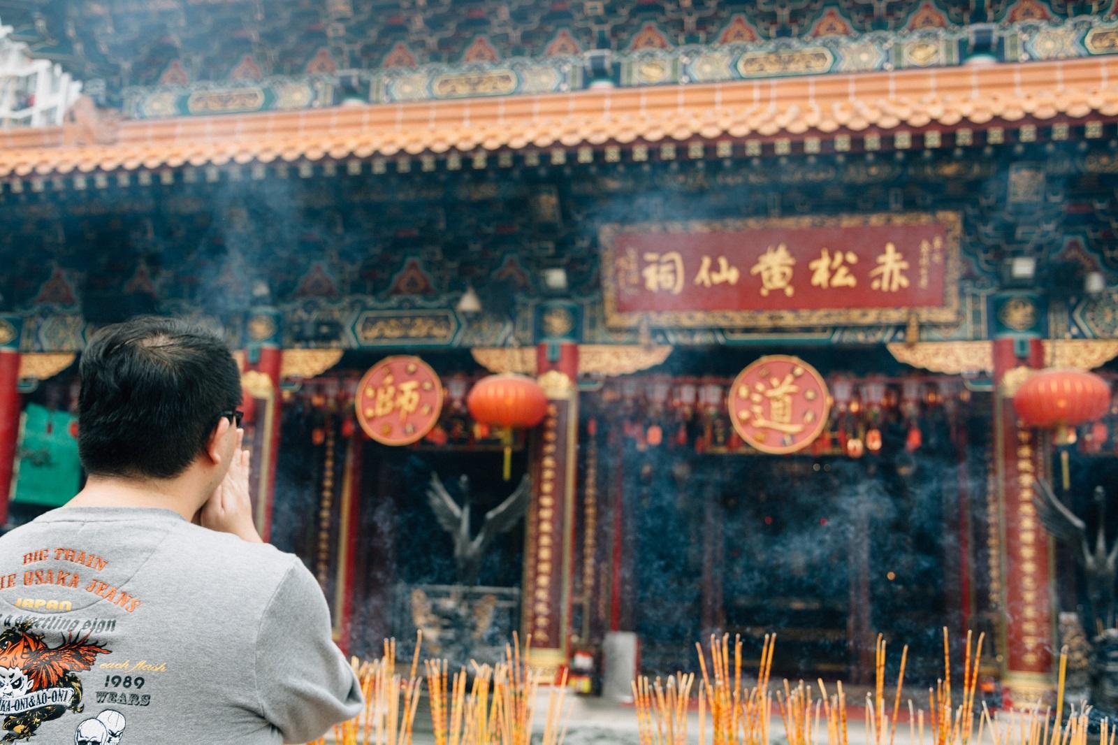 Hongkong co zobaczyć? Wong Tai Sin