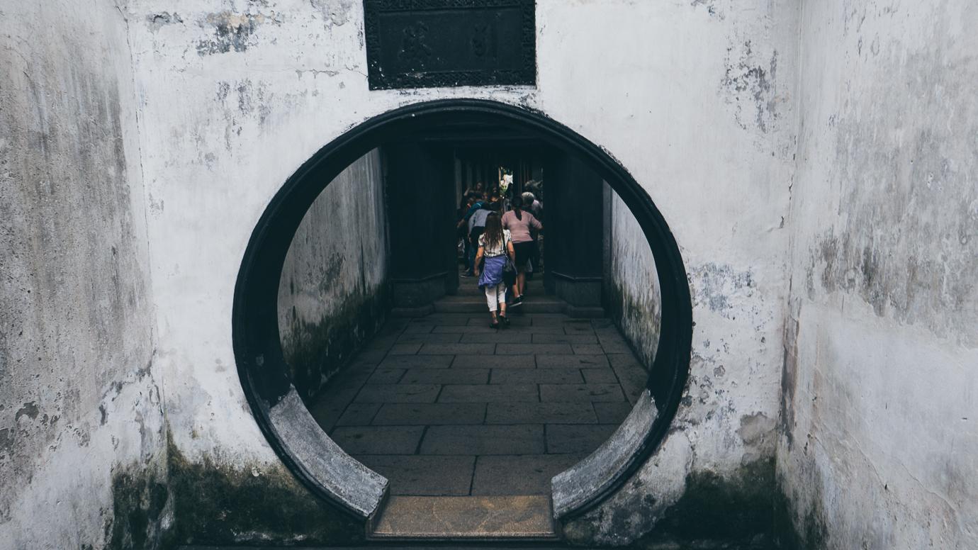 Feng Shui Yuyuan Garden