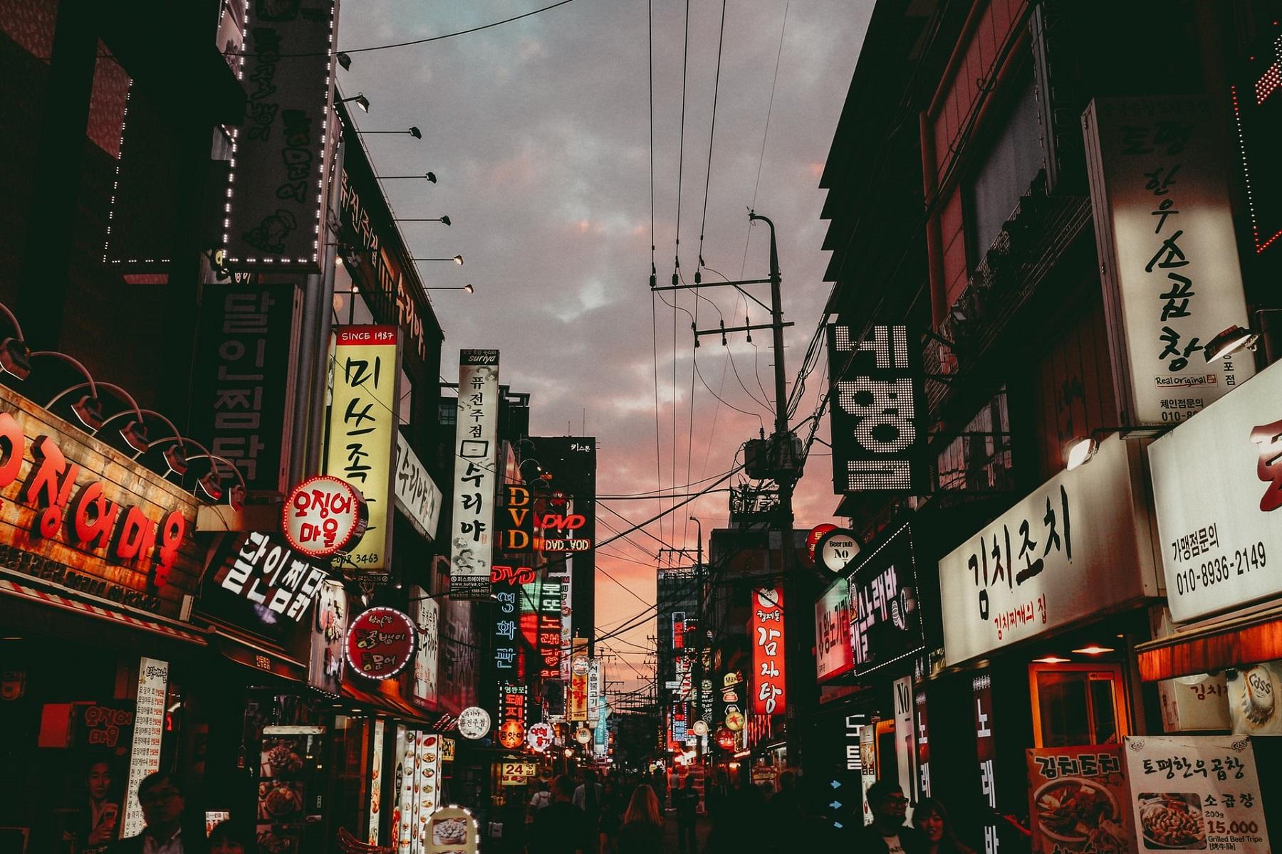 Korea Południowa sierpień