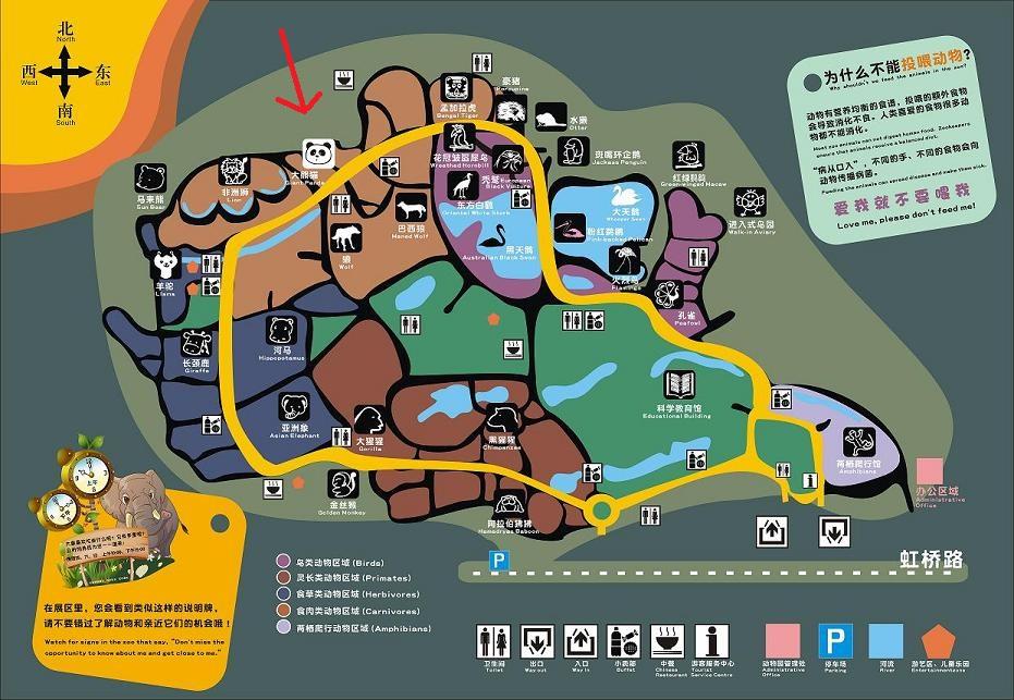 Mapa Szanghaj Zoo