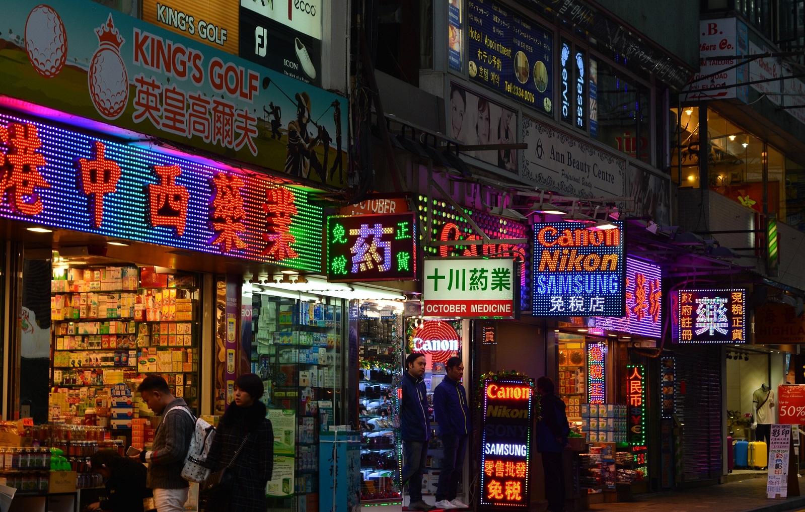 Mong Kok - neony w Hongkongu