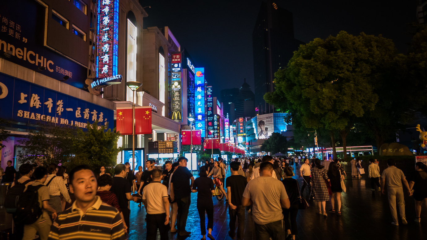 Nanjing Road Night