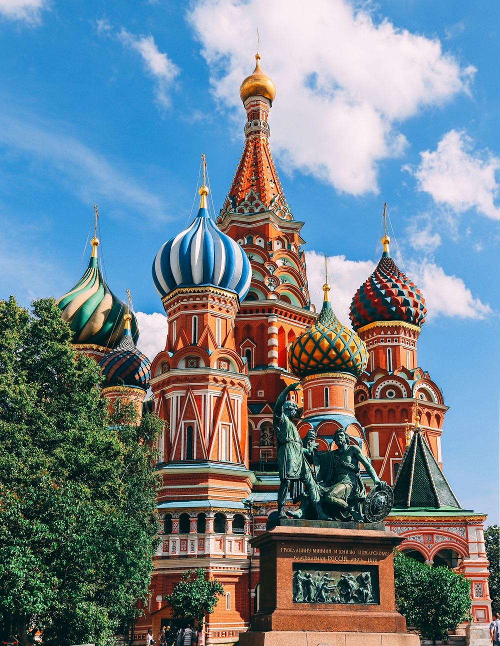 Rosja Moskwa lipiec