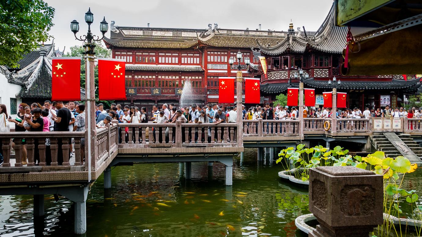 Shanghai Zigzag bridge