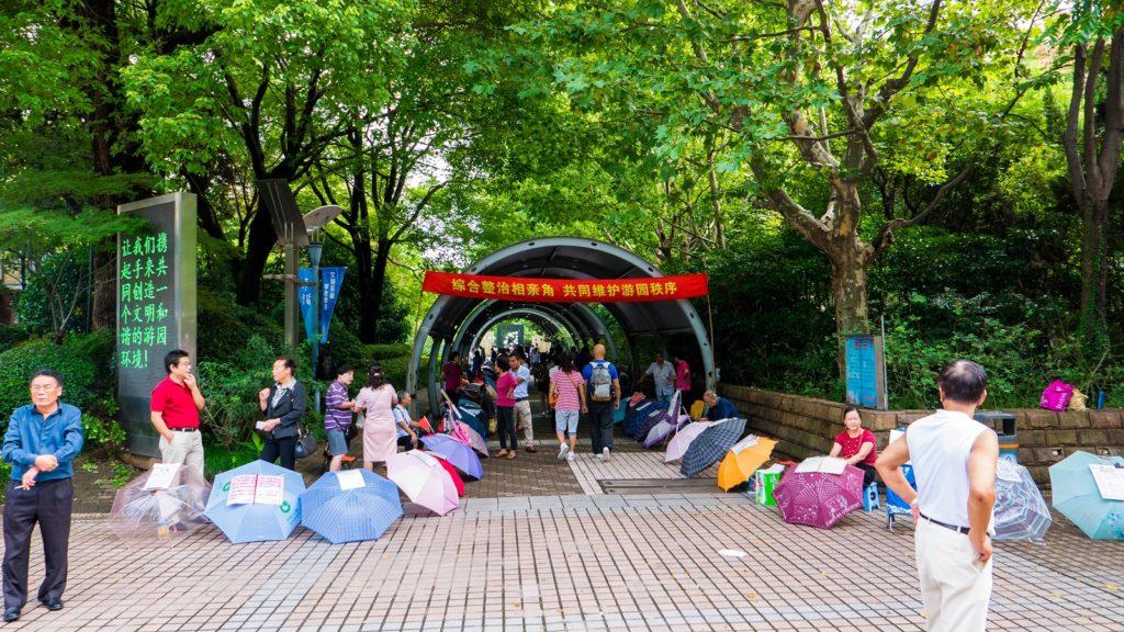 Targ małżeński w Parku Ludowym w Szanghaju